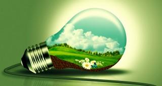 Impactul asupra mediul