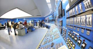 Producerea de energie nucleara
