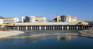Depunerea solicitarii de emitere a acordului de mediu